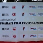 12th International Guwahati Film Festival